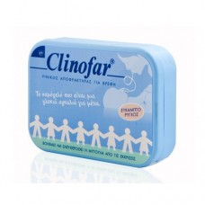Clinofar Nasal Aspirator 1 pc