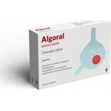 Epsilon Health Algoral 36 μασώμενες ταμπλέτες