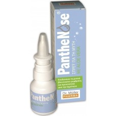 Dr. Muller PantheNose Spray with Aloe Vera 20ml