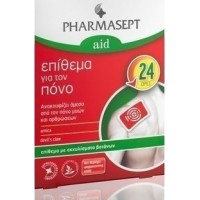Pharmasept Pain Patch Επίθεμα Πόνο 1τμχ