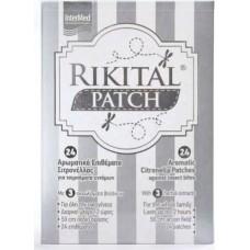 Intermed Rikital Patch 24τμχ