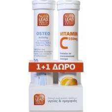 NutraLead OsteoActivity + Βιταμίνη C 550mg 2 x 20αναβράζοντα δισκία