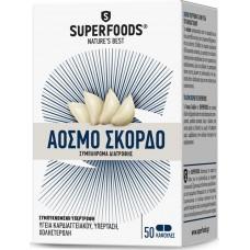 Superfoods Άοσμο Σκόρδο 50 κάψουλες