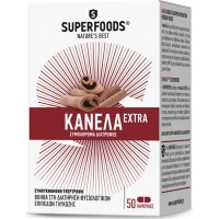 SuperFoods Cinnamon Extra EUBIAS, 50caps