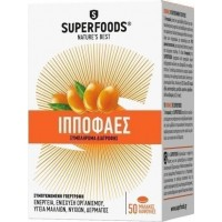 SUPERFOODS ΙΠΠΟΦΑΕΣ EUBIAS 350mg 50caps