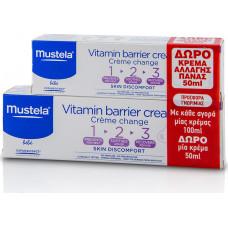 Mustela Creme Pour Le Change 1 2 3 100ml & Δώρο Επιπλέον 50ml