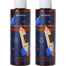 Korres Kids Wash με Melon Σαμπουάν & Αφρόλουτρο 2x250ml