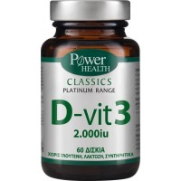 Power Health Classics Platinum Range D-Vit 3 2000iu 60ταμπλέτες