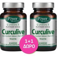 Power Health Classics Platinum Curculive 2 x 30 κάψουλες