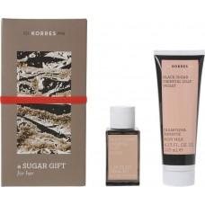 Korres A Sugar Gift Set For Her Black Sugar, Oriental Lilly, Violet Eau de Toilette 50ml & Body Lotion 125ml