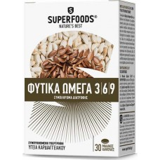 Superfoods Φυτικά Ωμέγα 30 μαλακές κάψουλες