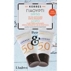 Korres Αντιηλιακή Κρέμα Προσώπου Γιαούρτι SPF50 2x50ml.