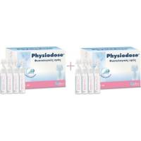 Physiodose Φυσιολογικός Ορός 30 x 5ml 2τμχ
