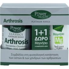 Power Health Arthrosis 30 ταμπλέτες + Μαγνήσιο Mg 10 αναβράζοντα δισκία