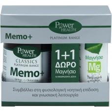 Power Health Memo+ 30 κάψουλες + Μαγνήσιο Mg 10 αναβράζοντα δισκία
