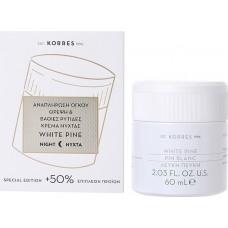 Korres Λευκή Πεύκη Κρέμα Νύχτας Αναπλήρωση Όγκου, Θρέψη & Βαθιές Ρυτίδες για Όλους τους Τύπους Δέρματος 60ml