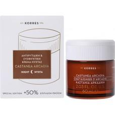 Korres Καστανιά Αρκαδική Αντιρυτιδική & Συσφικτική Κρέμα Νύχτας για Όλους τους Τύπους Δέρματος 60ml