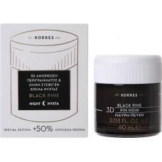 Korres Black Pine Μαύρη Πεύκη 3D Κρέμα Νύχτας Ανόρθωση Περιγράμματος & Ολική Σύσφιγξη 60ml