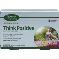 Power Health Think Positive 30 κάψουλες