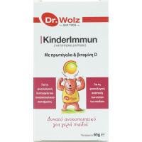 Dr. Wolz KinderImmun 65gr