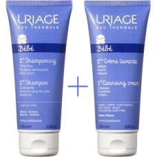 Uriage Bebe 1st Shampoo 200ml + 1st Creme Lavante 200ml