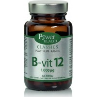 Power Health Classics Platinum B-Vit 12 1000mg 60 ταμπλέτες