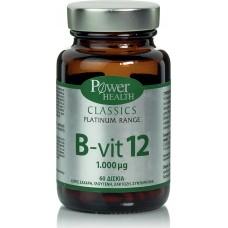 Power Health Classics Platinum B-Vit 12 1000mg 60 ταμπλέτες