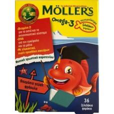 Moller's 36 μασώμενες ταμπλέτες Φράουλα