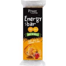 Power Health Energy Bar Honey Apple & Cinnamon Flavor 70gr