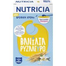 Nutricia Κρέμα Βανίλια Ρυζάλευρο Χωρίς Προσθήκη Ζαχαρης 250gr