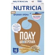 Nutricia Κρέμα Πολυδημητριακά Χωρίς Προσθήκη Ζάχαρης 250gr