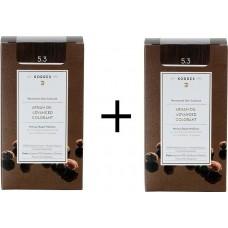 Korres Argan Oil Advanced Colorant x2 5.3 Καστανό Ανοιχτό Μελί