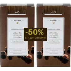 Korres Argan Oil Advanced Colorant x2 6.0 Ξανθό Σκούρο