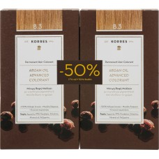 Korres Argan Oil Advanced Colorant x2 8.3