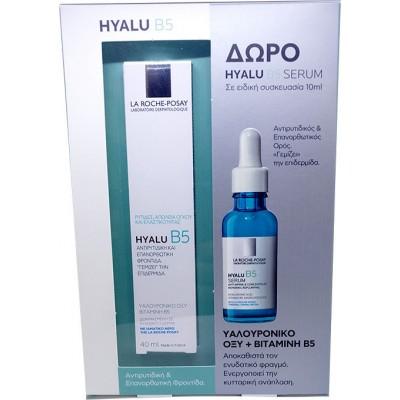 La Roche Posay Set Hyalu B5 Anti-Wrinkle Care 40ml & ΔΩΡΟ Hyalu B5 Serum 10ml