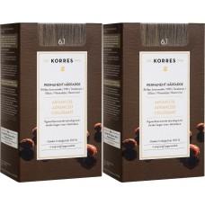 Korres Argan Oil Advanced Colorant x2 6.1 Ξανθό Σκούρο Σαντρέ