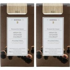 Korres Argan Oil Advanced Colorant x 2 10.1 Ξανθό Πλατίνας Σαντρέ