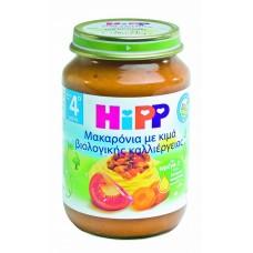 Hipp Βρεφικό Γεύμα Μακαρόνια με Κιμά Βιολογικής Καλλιέργειας 190gr
