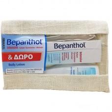 Bepanthol Set Intensive Face Eye Cream & Bepanthol Body Lotion