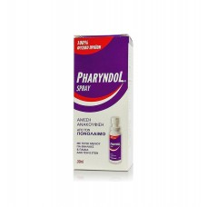 BioAxess Pharyndol Spray Ενήλικες 30ml