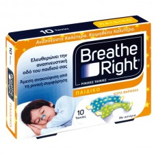 BREATHE  RIGHT N.S KIDS 10 ΤΑΙΝΙΕΣ