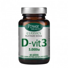 Power Health Classics Platinum D - Vit 3 5000iu 60 ταμπλέτες