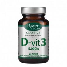 Power Health Classics Platinum D - Vit 3 5000iu 60 ταμπλέτες