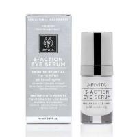 Apivita 5-Action Eye Serum Με Λευκό Κρίνο 15ml