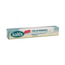 Vitorgan Kalex Υγρό για Σκληρύνσεις 10ml