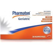 Pharmaton Geriatric με Ginseng G115 30 μαλακές κάψουλες