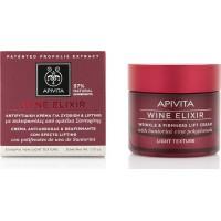Apivita Wine Elixir Light Texture 50ml