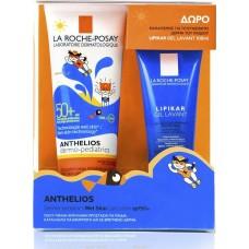 La Roche Posay Anthelios Dermo-Pediatrics Wet Skin Gel Lotion SPF50+ & Lipikar Gel Lavant