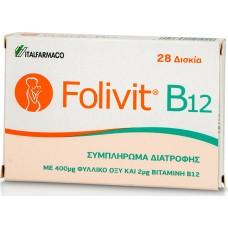 ITF Hellas Folivit B12 400mg 28 κάψουλες