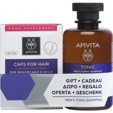 Apivita Κάψουλες για υγιή Μαλλιά και Νύχια 30 Caps + ΔΩΡΟ Τονωτικό Σαμπουάν Κατά της Τριχόπτωσης για Άνδρες 250ml